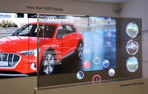 The LG 2019 ISE is to showcase the most innovative